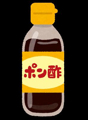 語源 ポン酢